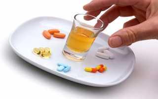 Самые эффективные таблетки для профилактики от паразитов в организме человека
