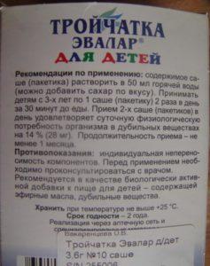 Аннотация препарата для детей