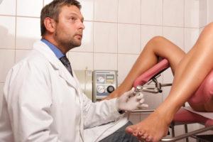 Гинекологическое исследование