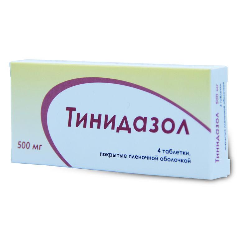Упаковка лекарства