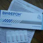 Какие принимать антибиотики при уреаплазмозе