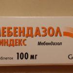 Соскоб на энтеробиоз яйца глист